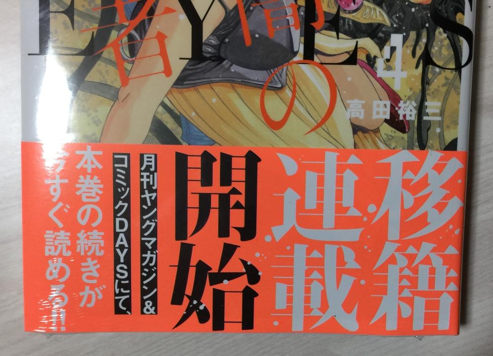 f:id:ayafumi-rennzaki:20190223125427j:plain