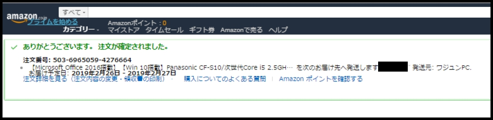 f:id:ayafumi-rennzaki:20190223151934j:plain