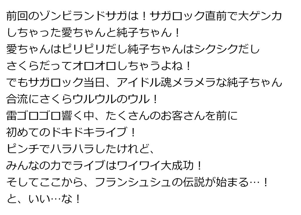 f:id:ayafumi-rennzaki:20190226095153j:plain