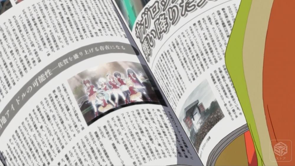 f:id:ayafumi-rennzaki:20190226095610j:plain