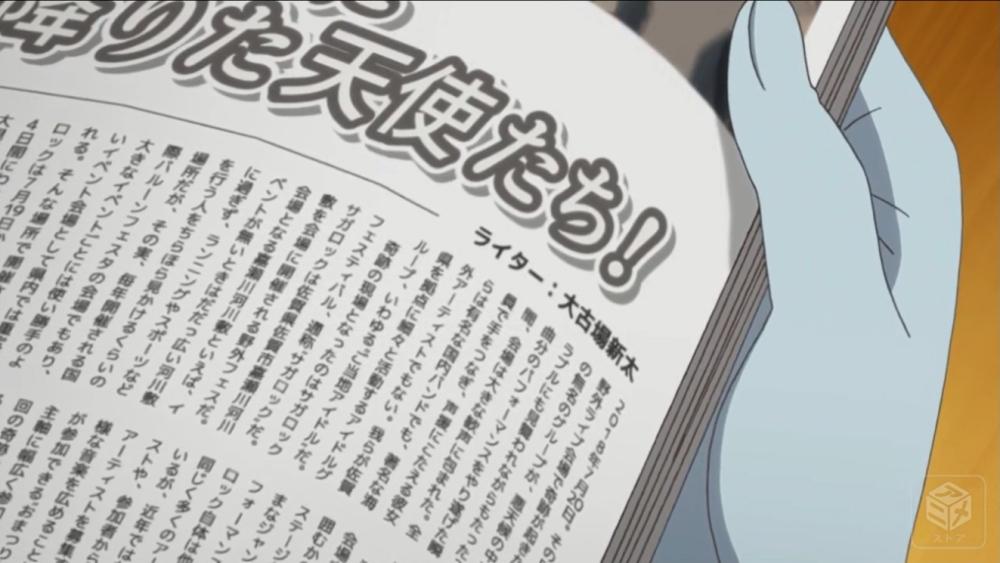 f:id:ayafumi-rennzaki:20190226095658j:plain