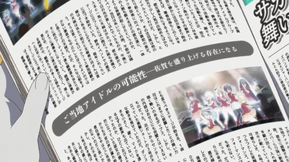 f:id:ayafumi-rennzaki:20190226095740j:plain