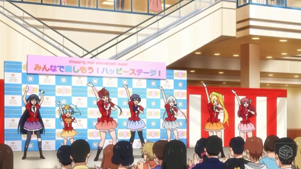 f:id:ayafumi-rennzaki:20190226121835j:plain