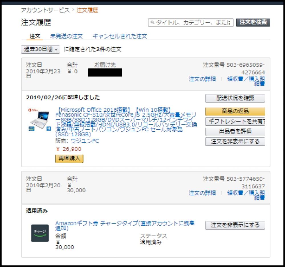 f:id:ayafumi-rennzaki:20190227161258j:plain