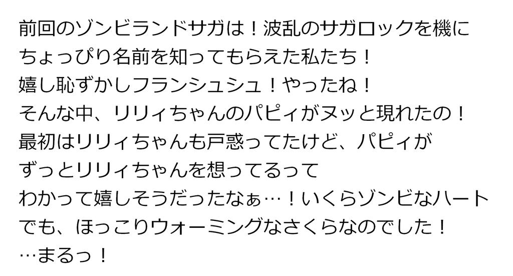 f:id:ayafumi-rennzaki:20190305021538j:plain