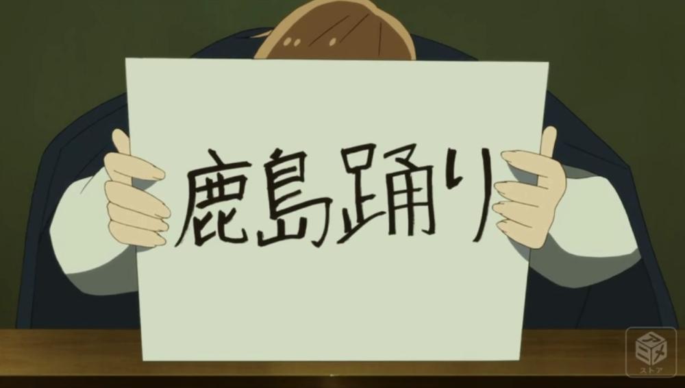 f:id:ayafumi-rennzaki:20190305023749j:plain
