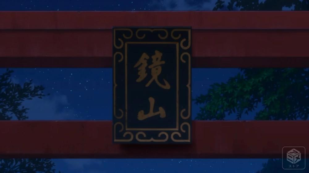 f:id:ayafumi-rennzaki:20190305201151j:plain