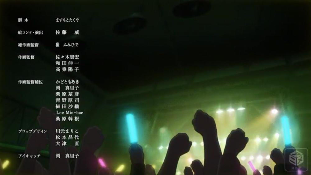 f:id:ayafumi-rennzaki:20190305211856j:plain