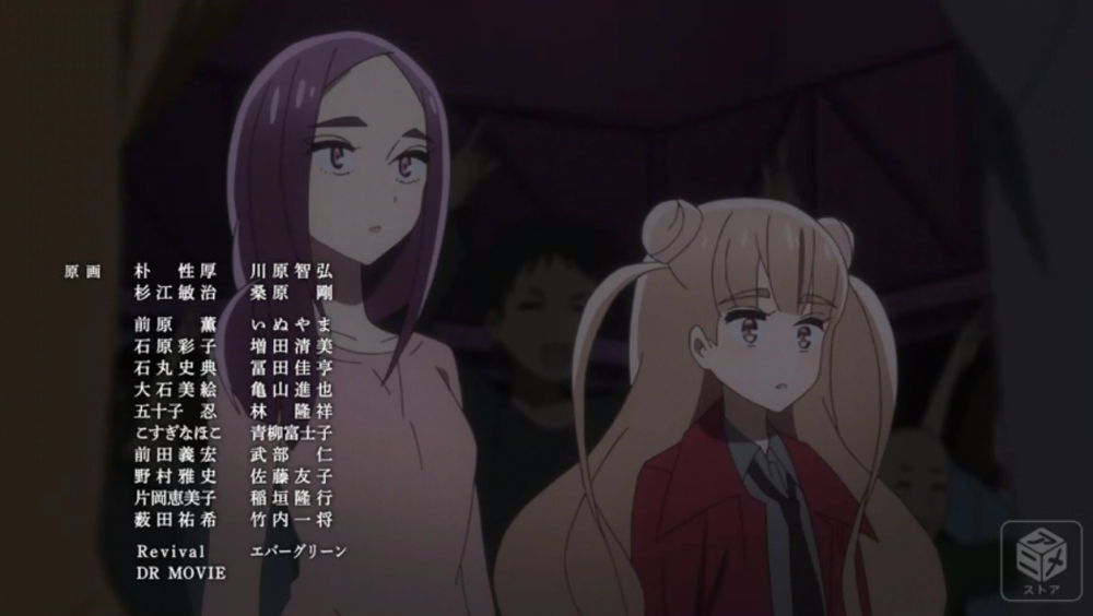 f:id:ayafumi-rennzaki:20190305211944j:plain