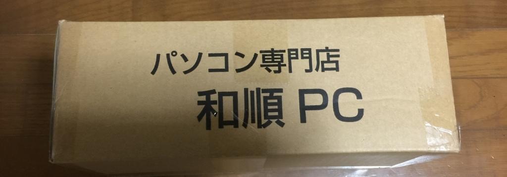 f:id:ayafumi-rennzaki:20190308080556j:plain