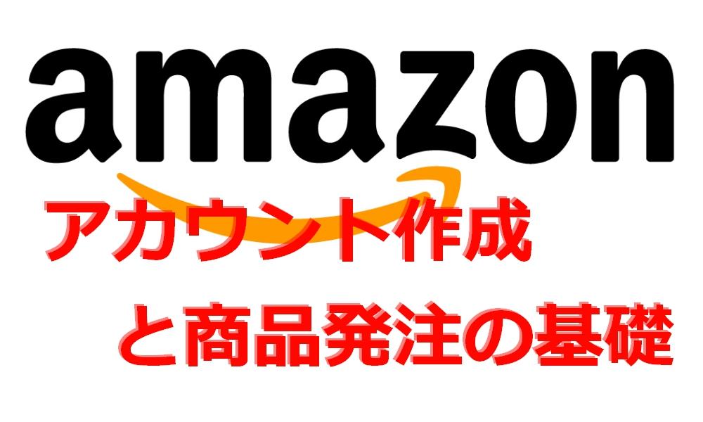 f:id:ayafumi-rennzaki:20190308105417j:plain