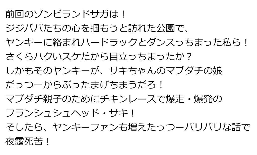 f:id:ayafumi-rennzaki:20190310192142j:plain