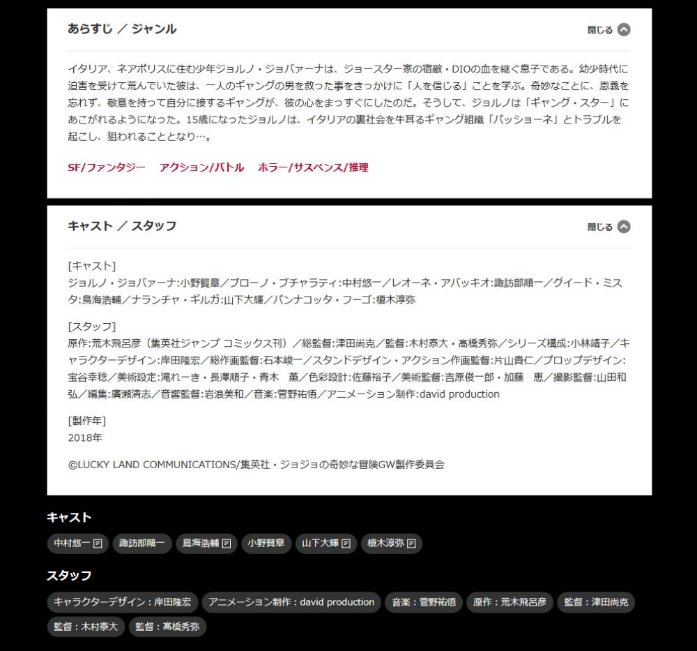 f:id:ayafumi-rennzaki:20190313050646j:plain