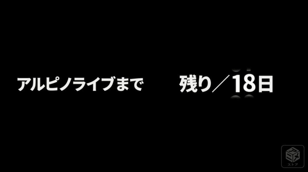 f:id:ayafumi-rennzaki:20190313080439j:plain