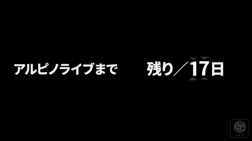 f:id:ayafumi-rennzaki:20190313080722j:plain