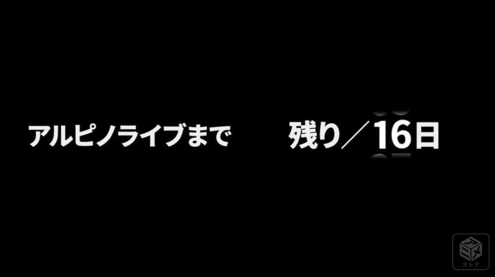 f:id:ayafumi-rennzaki:20190313081913j:plain