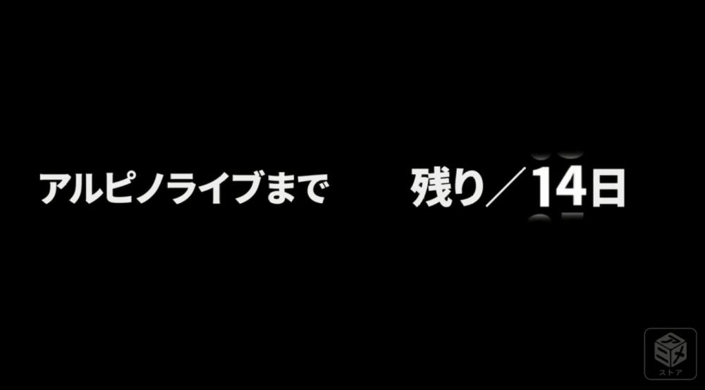 f:id:ayafumi-rennzaki:20190313083824j:plain