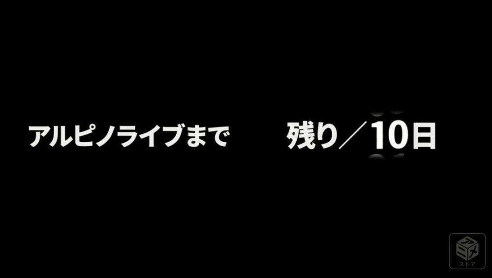 f:id:ayafumi-rennzaki:20190313084211j:plain