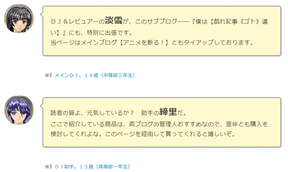 f:id:ayafumi-rennzaki:20190313104711j:plain