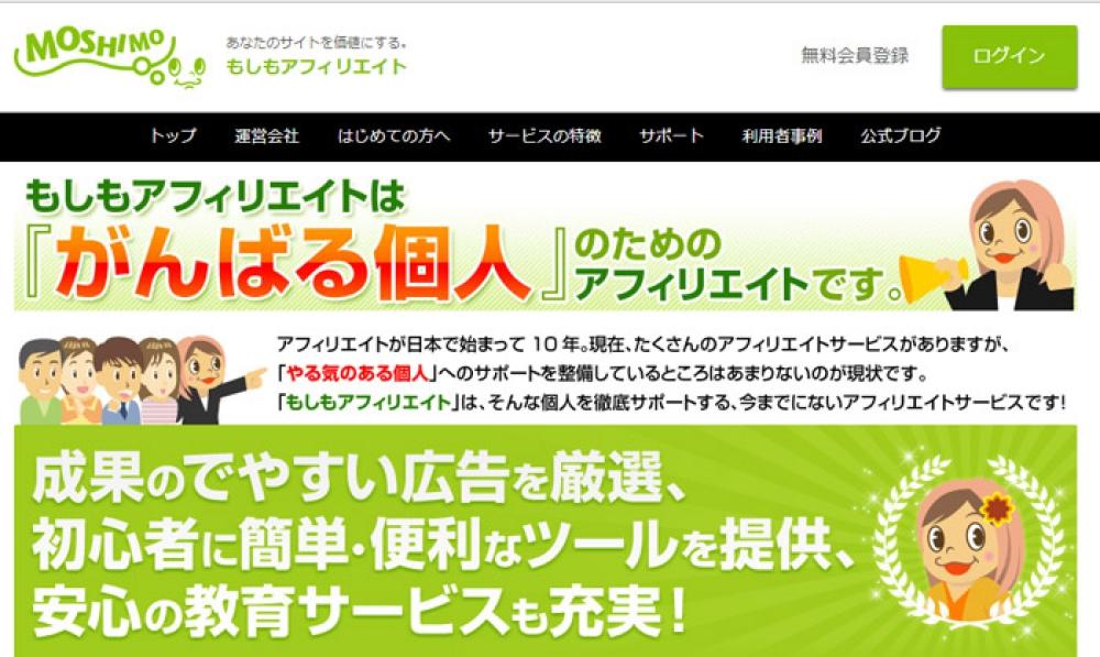 f:id:ayafumi-rennzaki:20190315053818j:plain