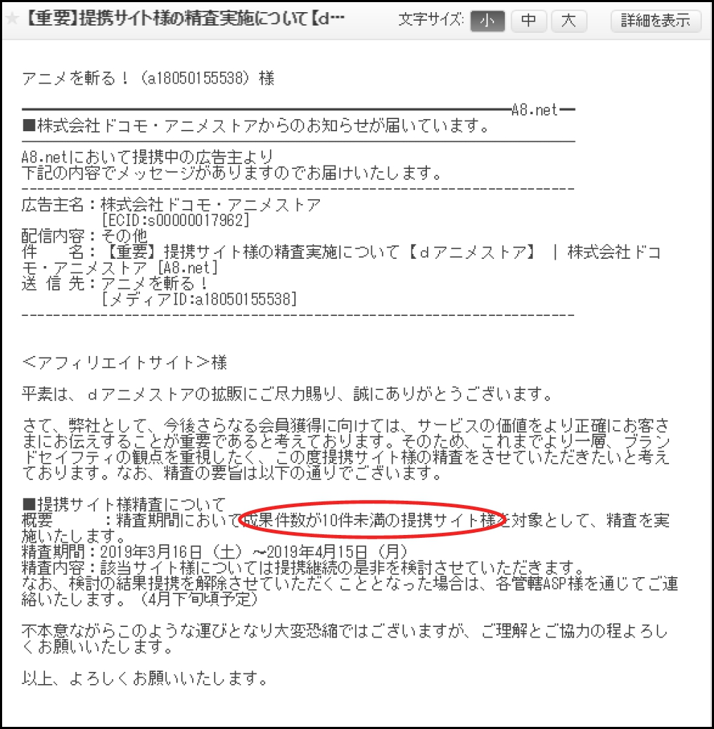 f:id:ayafumi-rennzaki:20190315054235j:plain