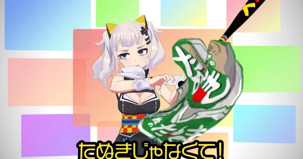 f:id:ayafumi-rennzaki:20190316030158j:plain