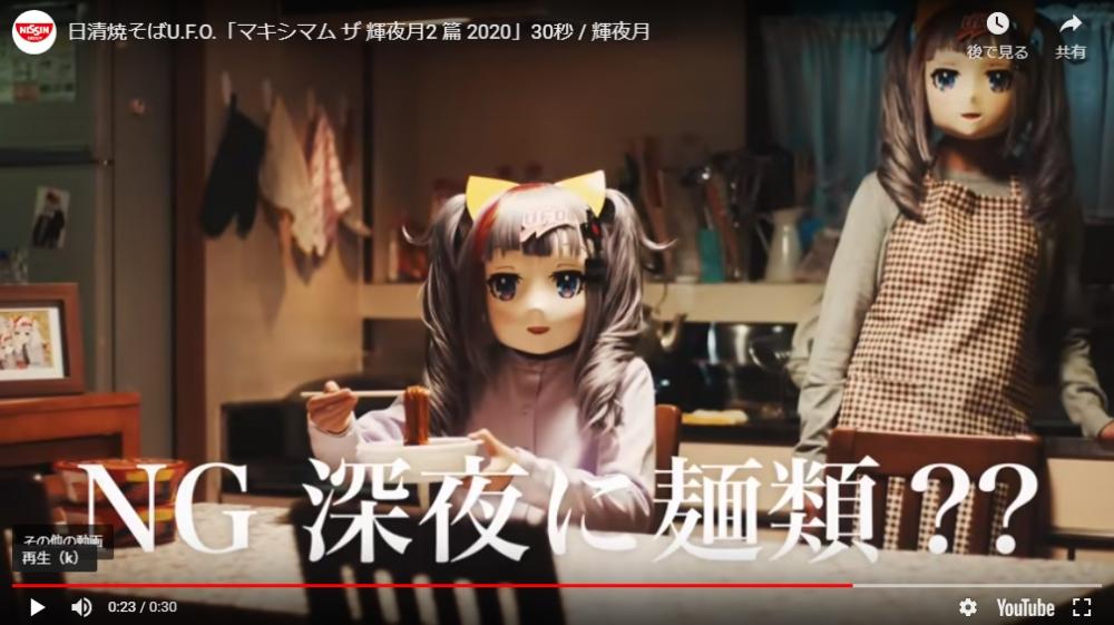 f:id:ayafumi-rennzaki:20190316033725j:plain