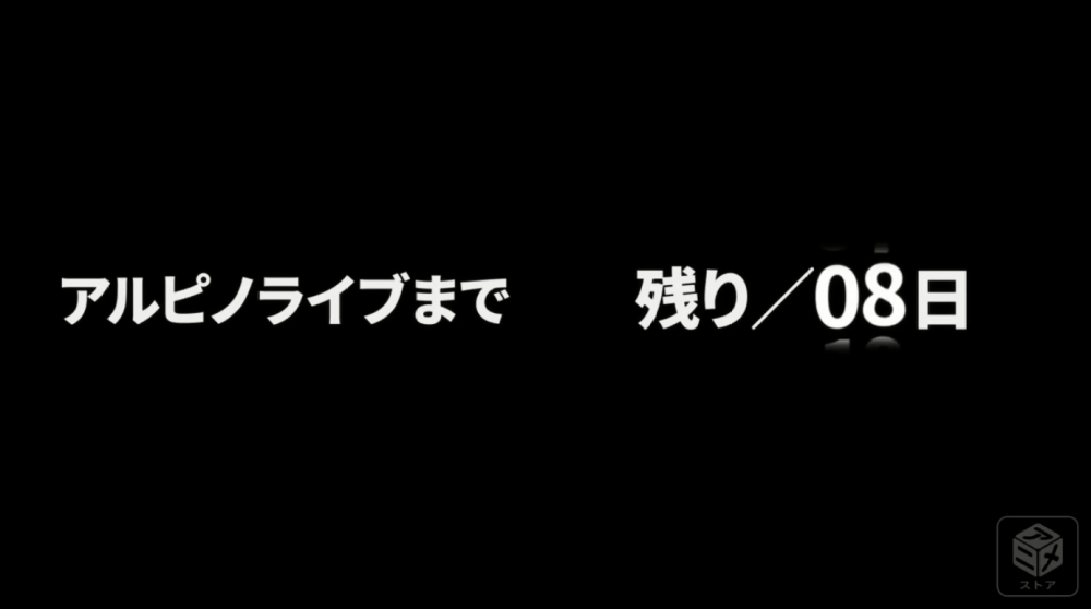 f:id:ayafumi-rennzaki:20190316073429j:plain