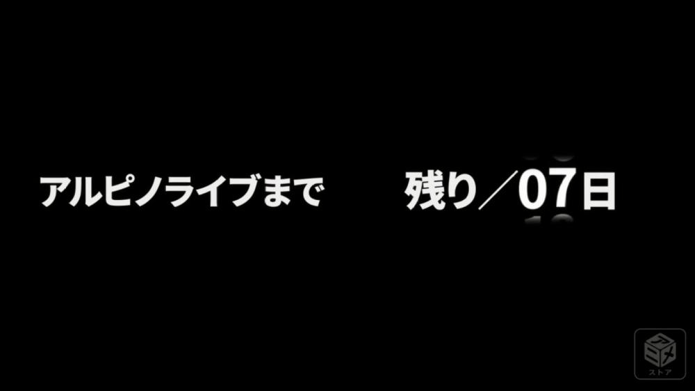 f:id:ayafumi-rennzaki:20190318172343j:plain