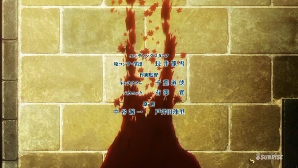 f:id:ayafumi-rennzaki:20190320080338j:plain