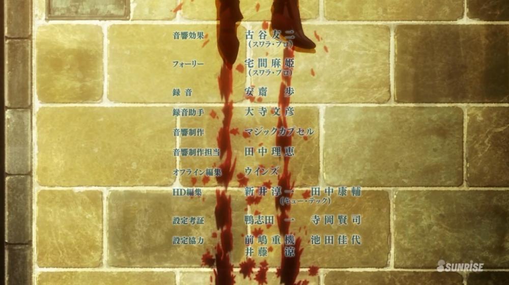 f:id:ayafumi-rennzaki:20190320080351j:plain