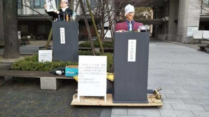 f:id:ayafumi-rennzaki:20190320082733j:plain