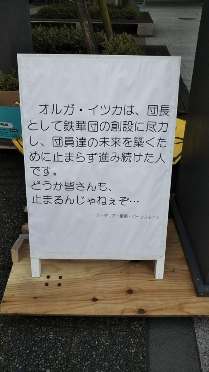 f:id:ayafumi-rennzaki:20190320082804j:plain