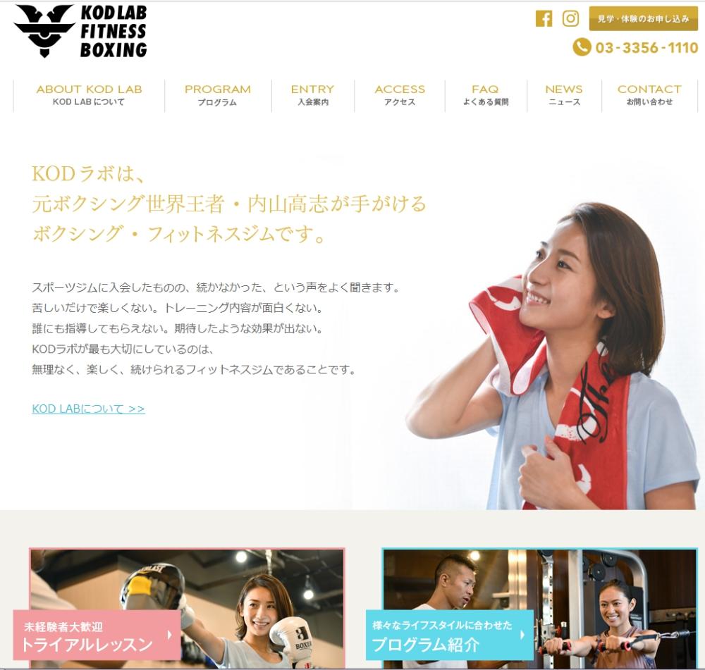 f:id:ayafumi-rennzaki:20190320103739j:plain
