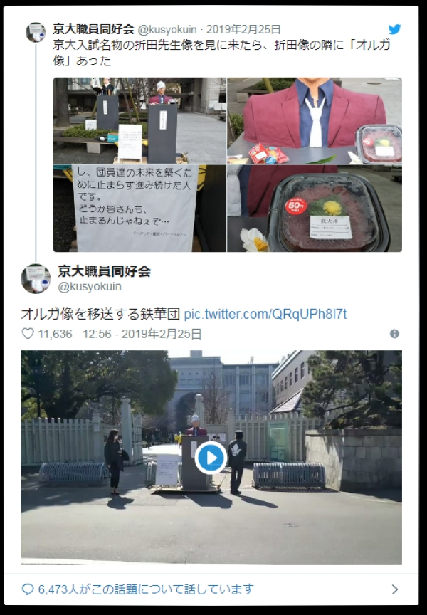 f:id:ayafumi-rennzaki:20190320153321j:plain