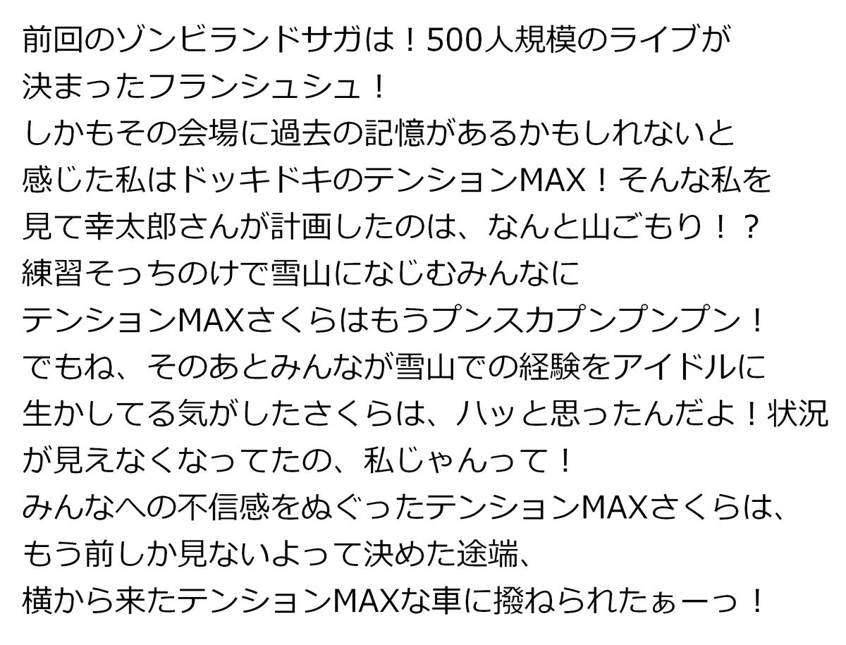 f:id:ayafumi-rennzaki:20190322225131j:plain