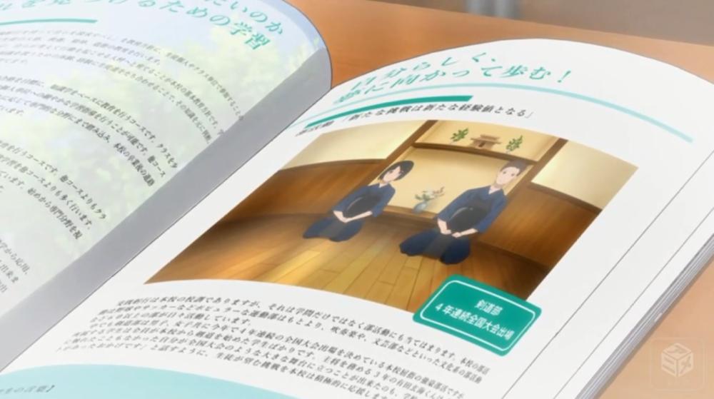 f:id:ayafumi-rennzaki:20190325042656j:plain