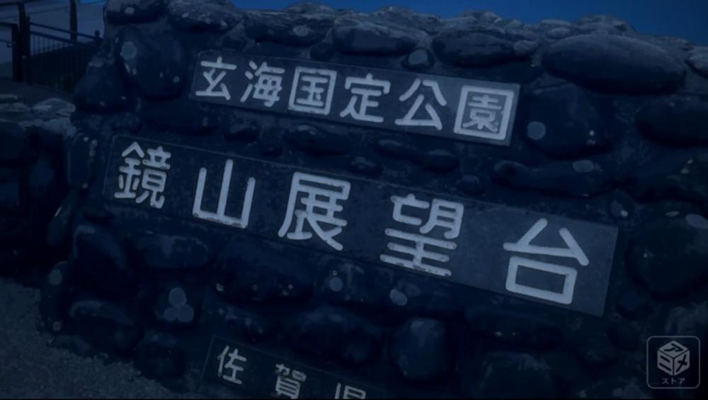 f:id:ayafumi-rennzaki:20190325050448j:plain