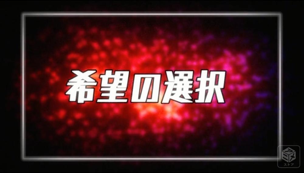 f:id:ayafumi-rennzaki:20190328161242j:plain