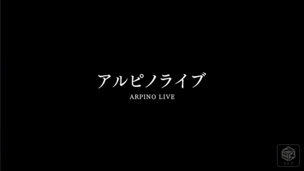 f:id:ayafumi-rennzaki:20190329183328j:plain