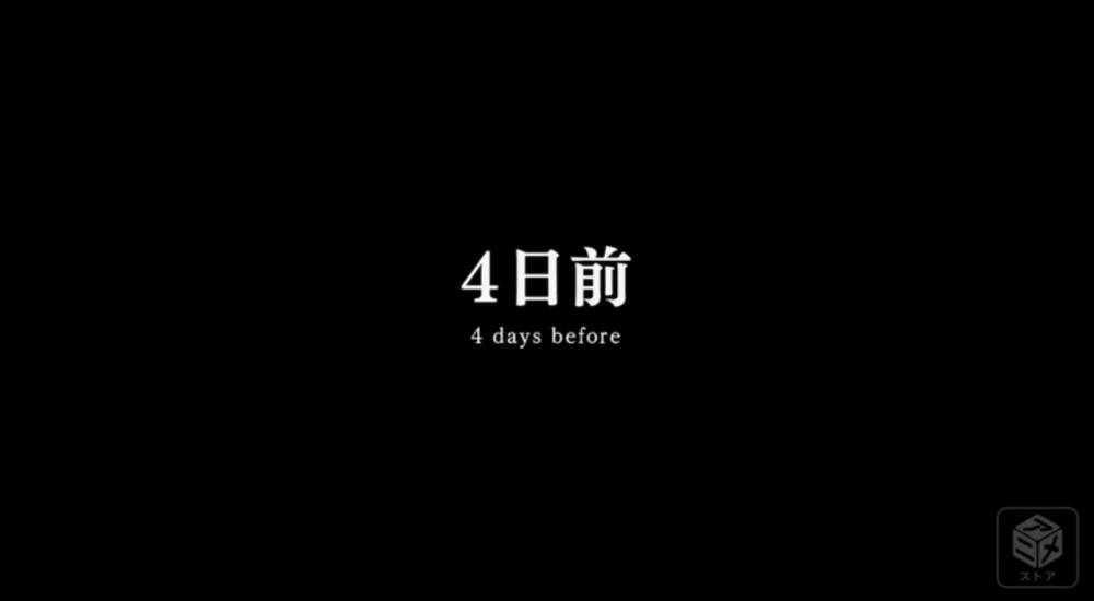 f:id:ayafumi-rennzaki:20190329183350j:plain