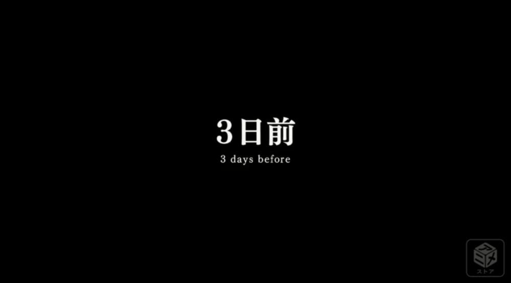 f:id:ayafumi-rennzaki:20190329192144j:plain