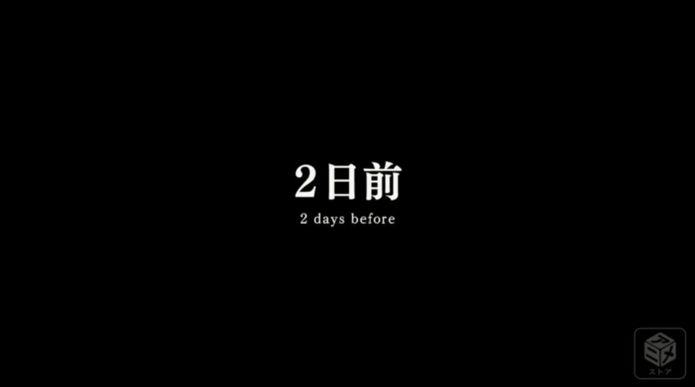 f:id:ayafumi-rennzaki:20190329194117j:plain