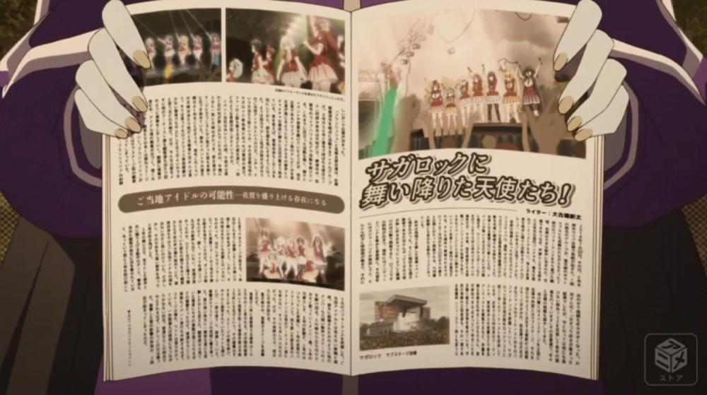 f:id:ayafumi-rennzaki:20190329194429j:plain