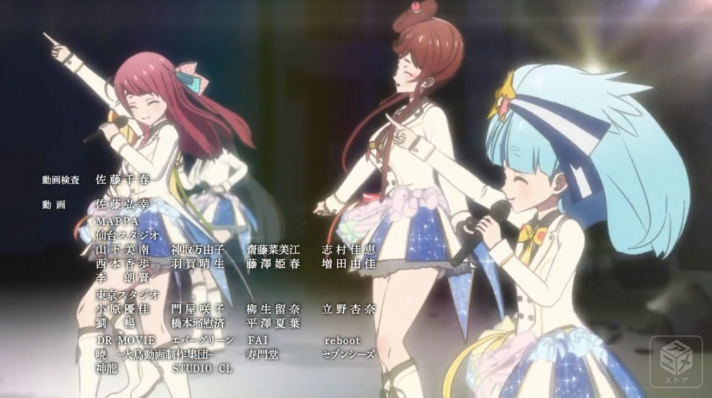 f:id:ayafumi-rennzaki:20190401023532j:plain