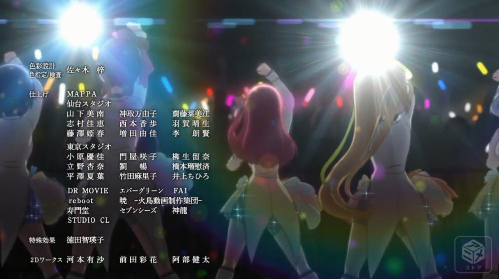 f:id:ayafumi-rennzaki:20190401023603j:plain