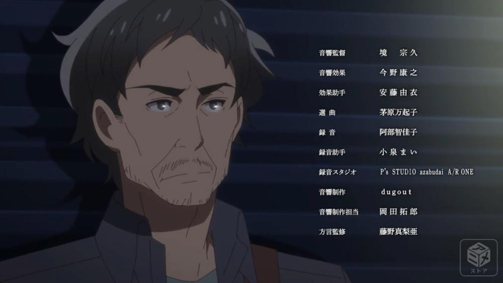 f:id:ayafumi-rennzaki:20190401024008j:plain