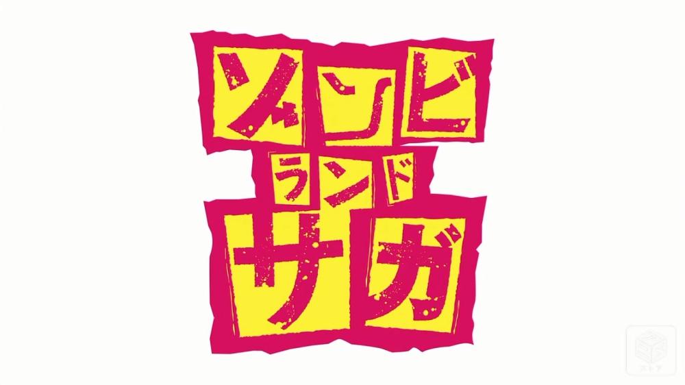 f:id:ayafumi-rennzaki:20190401024921j:plain