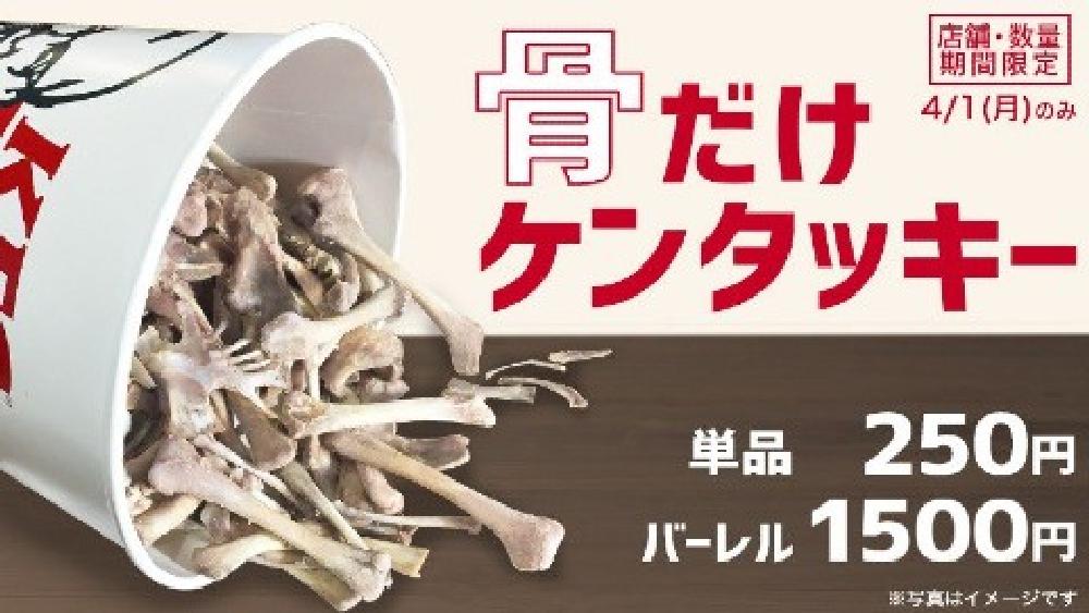 f:id:ayafumi-rennzaki:20190401045627j:plain