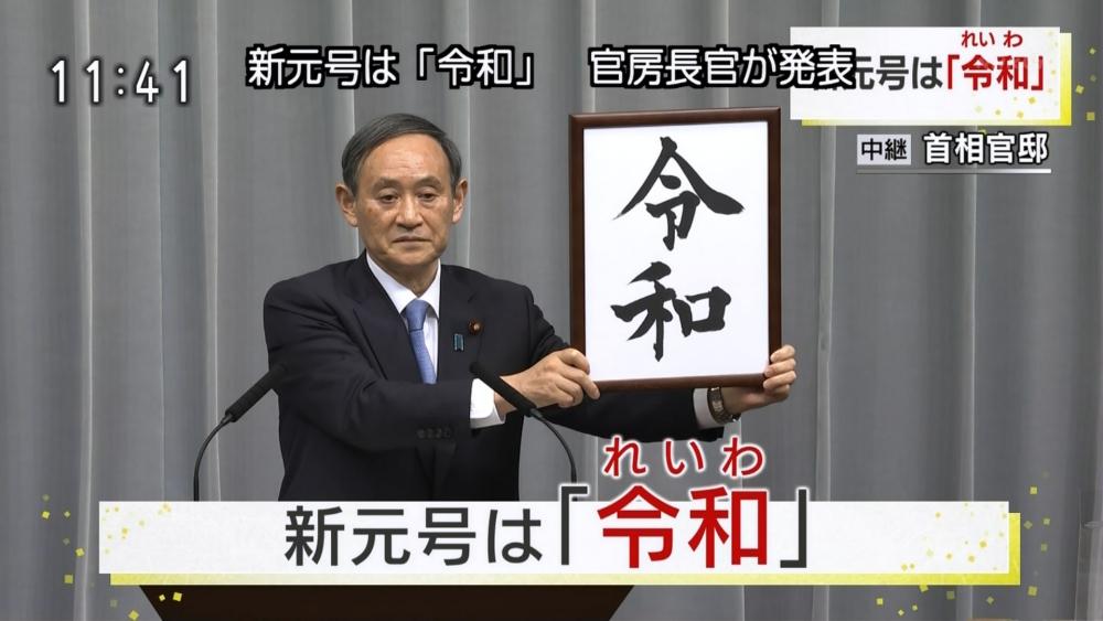f:id:ayafumi-rennzaki:20190401174327j:plain